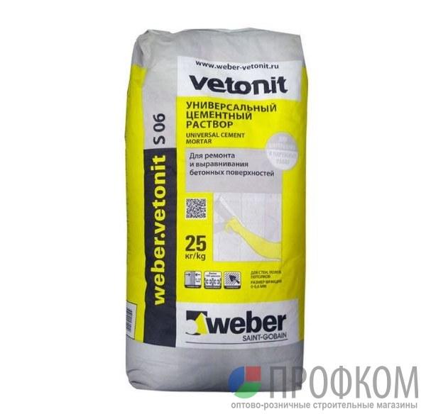 Цементный раствор 25 кг цена свойства и применение керамзитобетона